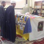 نمایشگاه عفاف و حجاب در مصلی نمازجمعه کارون برگزار شد