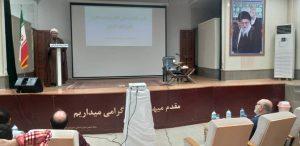 گزارش تصویری/جلسه شورای نگهبان درفرهنگسرای مهدیه