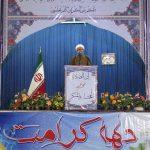 استراتژی ایران مقاومت در مقابل فشار حداکتری آمریکاست