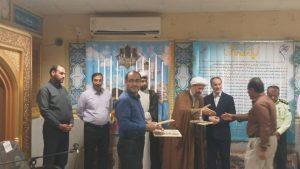 با حضور امام جمعه کارون از معاونت های زندان ها تقدیر شد