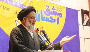 گزارش تصویری/پویش مردمی مشق احسان