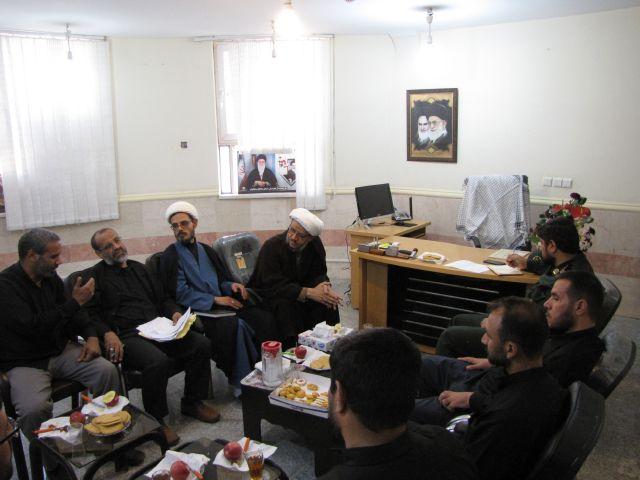 جلسه هماهنگی مراسم مشایعه مشاية الاربعين