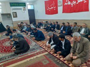گزارش تصویری/مراسم دعای ندبه