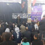 مراسم گرامیداشت شهادت سردار رشید اسلام سپهبدسلیمانی در سویسه