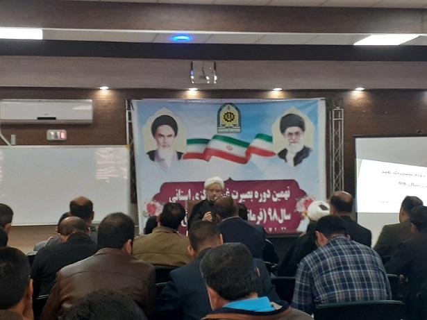 حضور امام جمعه کارون در نشست بصیرتی استان