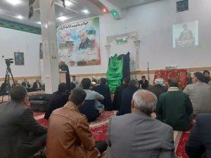 مراسم بزرگداشت سردار سلیمانی در حسینه امیر المومنین(ع)برگزار شد