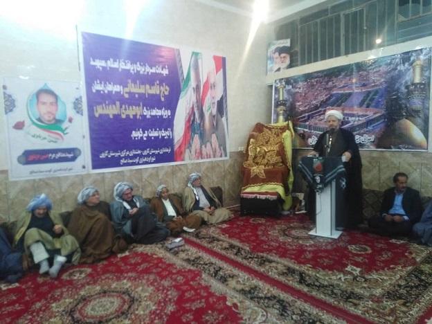 مراسم بزرگداشت شهادت سردار سلیمانی در کوت سید صالح