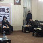 گزارش تصویری/ نشست هم اندیشی استادیاران شجره طیبه صالحین استان