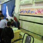 گزارش تصویری/توزیع سیم کارت رایگان ایرانسل