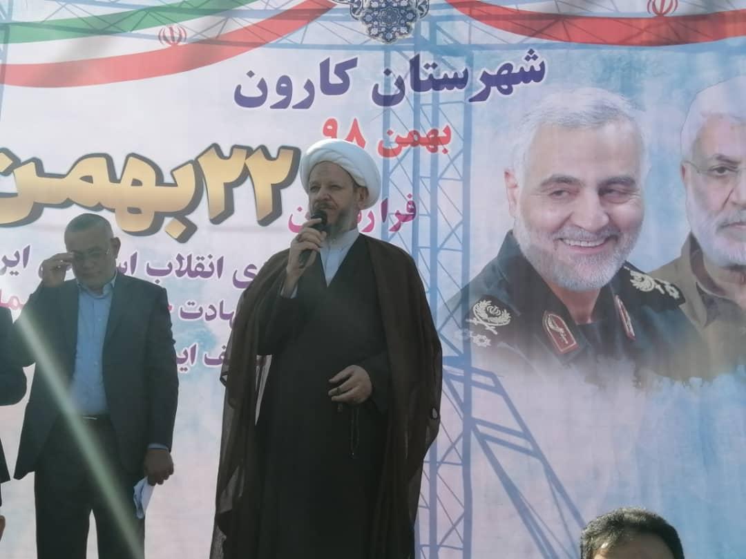 حضور حماسی مردم کارون در راهپیمایی ۲۲ بهمن