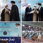 مراسم تودیع و معارفه مدیر نمایندگی شورای سیاستگذاری ائمه جمعه خوزستان