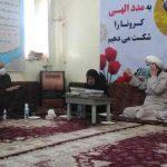 جلسه مبارزه با زمين خواري در شهرستان شهرستان کارون برگزار شد
