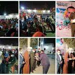 پنجمین یادواره شهید«جبار عراقی»در شهرستان کارون برگزار شد