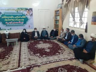 دیدار فرماندار و مسئولین ادارات با امام جمعه کارون به مناسبت دهه فجر