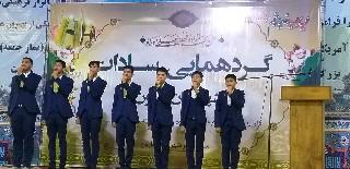 گردهمایی بزرگ سادات شهرستان کارون