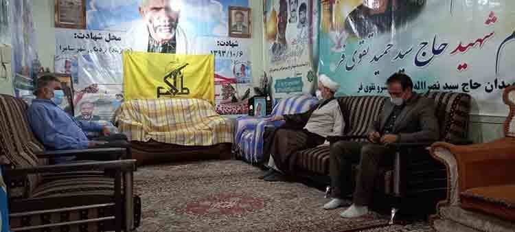 دیدار امام جمعه با خانواده شهید تقوی فر